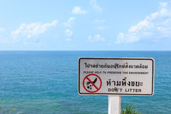DON'T LITTER sign in view point Royalty Free Stock Image