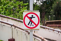Don't play skate. Sign in public park stock photo