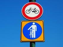 Don ` t przejażdżka rower spacer z bicyklem, tylko fotografia royalty free