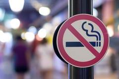 Don't smoke sign. At night Royalty Free Stock Images