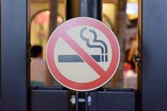 Don't smoke sign. At night Stock Photography