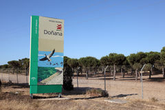 Donana National Park, Spain Stock Photo