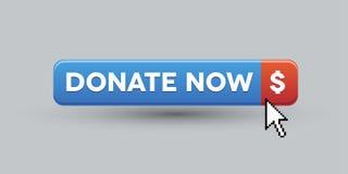 Donate now stock illustration