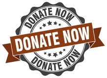 Donate now stamp. Sign. seal Stock Image