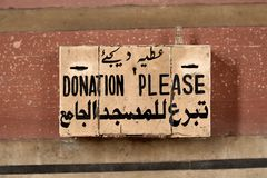Donation box Stock Photos