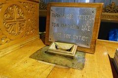 Donation Box, Greek Orthodox Church, Greece Royalty Free Stock Photo