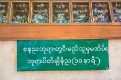 Donation box at the temple Stock Images