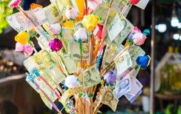 Donation Merit Money Tree Stock Photo