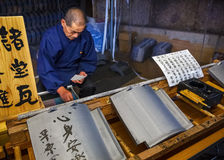 Donation for roof tiles replacement at Todai-ji Temple in Nara Royalty Free Stock Images
