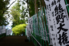 Donationbaner på Hongu Taisha, Japan Royaltyfri Fotografi
