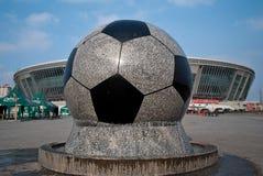 Donbass竞技场体育场 免版税图库摄影