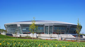 Donbass-arena stock photo