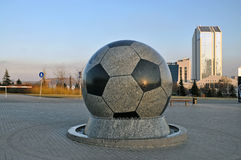 Donbass Arena Ball. donetsk Stock Image