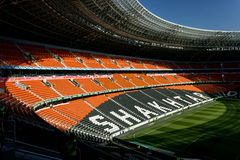 Donbass Arena Stock Photo