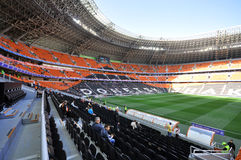 Donbass-Arena inside Royalty Free Stock Image