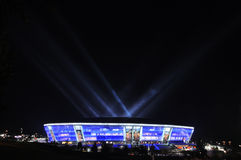 Donbass-Arena at night Royalty Free Stock Images