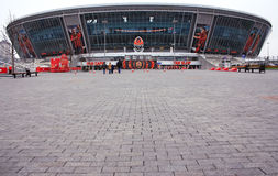 Donbass arena - stadion futbolowy Obrazy Royalty Free