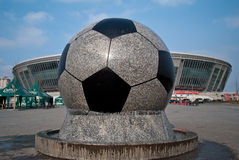 Donbass-arena stadium Royalty Free Stock Photography