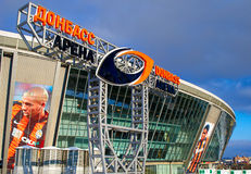 Donbass arena stadium Stock Image