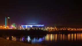 Donbass Arena stadium. DONBASS-ARENA, DONETSK, UKRAINE - SEPTEMBER 5: Shakhtar Donetsk's soccer stadium September 5, 2012 in Donetsk, Ukraine Royalty Free Stock Photography