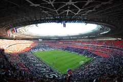 Donbass-Arena Tag lizenzfreie stockfotos