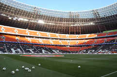 Donbass-Arena view Stock Photo
