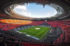 Dondass-Arena stadium inside Stock Photos