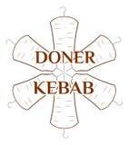 Doner kebab -在肉背景的文本  皇族释放例证