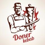 Doner kebabu ilustracja royalty ilustracja