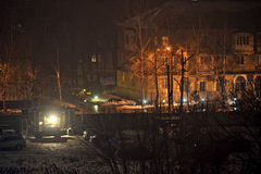 Donetsk Fotos de Stock Royalty Free