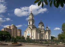 Donetsk - architecture Stock Photo