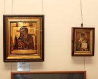 DONETSK - 16 DE FEVEREIRO: Abertura da exposição Imagem de Stock Royalty Free