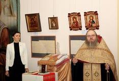 DONETSK - 16. FEBRUAR: Eröffnung der Ausstellung Stockbild