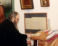 DONETSK - FEBRUARI 16: Het openen van de tentoonstelling Royalty-vrije Stock Afbeelding