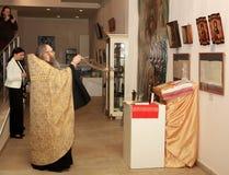 DONETSK - FEBRUARI 16: Het openen van de tentoonstelling Royalty-vrije Stock Afbeeldingen