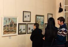 DONETSK - FEBRUARI 16: Het openen van de tentoonstelling Royalty-vrije Stock Foto