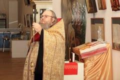 DONETSK - FEBRUARY 16: Opening of the exhibition Stock Photo