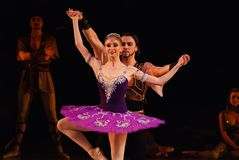 DONETSK - MARCH 17: Le Corsaire ballet Stock Image
