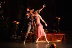 DONETSK - MARCH 17: Le Corsaire ballet Stock Photos