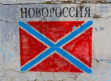 Donetsk People's Republic. Flag painted on a wall Stock Image