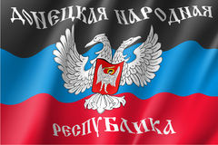 The Donetsk People`s Republic flag. With text in Russian, self-proclaimed state, two-headed eagle, red, black and blue color. Vector realistic style Stock Image