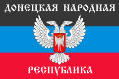The Donetsk People s Republic flag. With text in Russian, self-proclaimed state, two-headed eagle, red, black and blue color. Vector flat style illustration Stock Photos