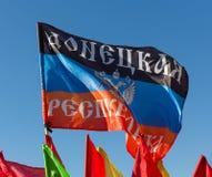 Donetsk Republic Flag Royalty Free Stock Image