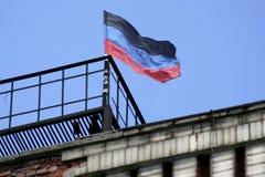 Donetsk republiki flaga zdjęcie stock
