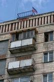 Donetsk republiki flaga fotografia stock
