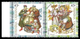 Donetsk tradycyjni kostiumy zdjęcia royalty free