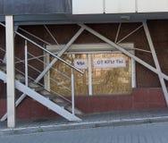 Donetsk Ukraina, Marzec, -, 25, 2015: Gablota wystawowa w centrum miasta zdjęcia royalty free