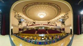 DONETSK, UKRAINA 25 2017 Sierpień Panorama dramatyczny teatr opera i balet obraz royalty free