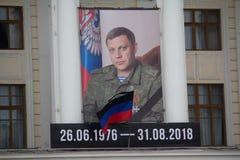 Donetsk Ukraina, Wrzesień, - 02, 2018: Portret zmarły lider Donetsk ` s republiki Aleksander Zakharchenko ludzie obrazy royalty free