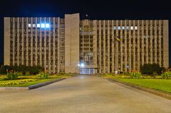 Donetsk, Ukraine, at night. Building of the regional administration in Donetsk, Ukraine, at night stock photography